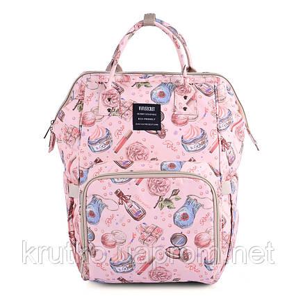 Сумка - рюкзак для мамы Свидание ViViSECRET, фото 2