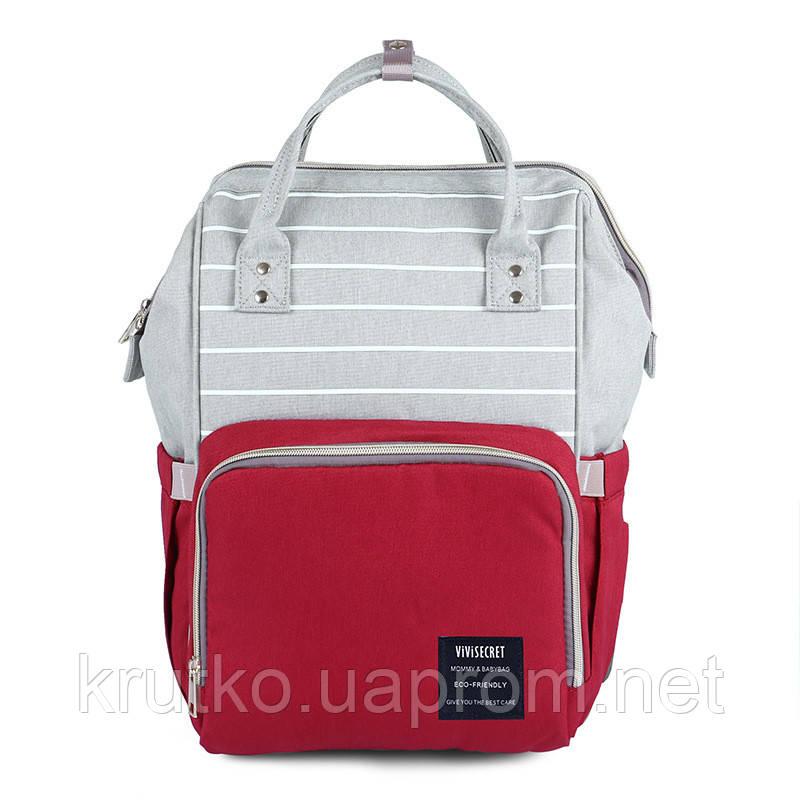 Сумка - рюкзак для мамы Полоска, красный ViViSECRET