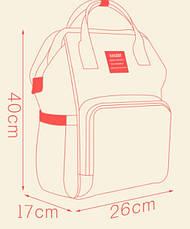 Сумка - рюкзак для мамы Полоска, красный ViViSECRET, фото 3