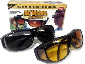 Антиблікові окуляри 2в1 нічні і денні HD Vision WrapArounds