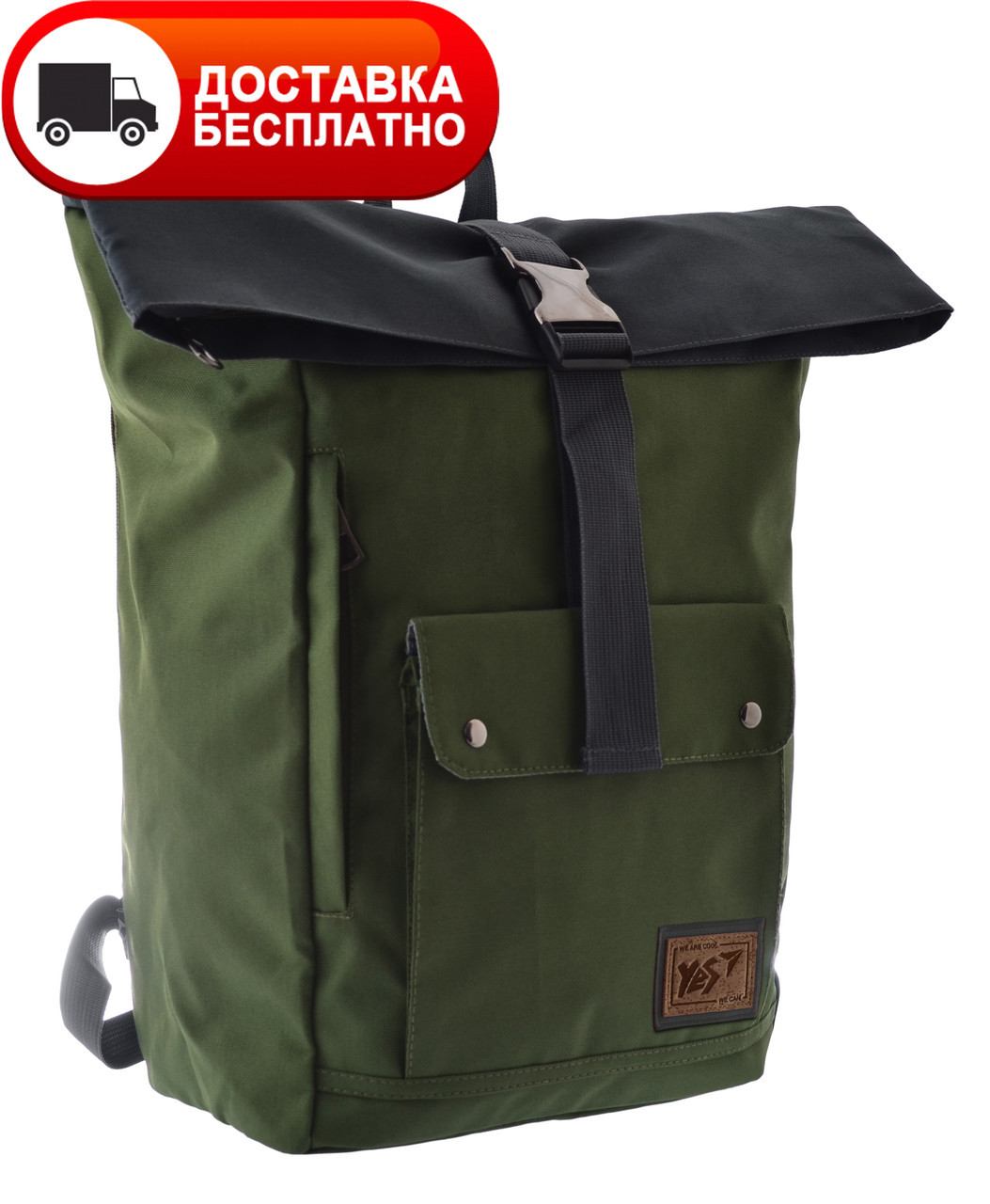 Рюкзак YES 557265 Roll-top T-57 Khaki