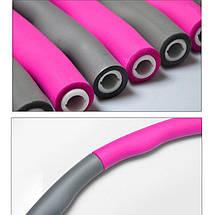 Массажный обруч (MS 2528) розово-серый хула-хуп 98 см., 900 гр., фото 3