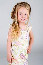 Детское платье для девочки GIRANDOLA Португалия 174572 Белый