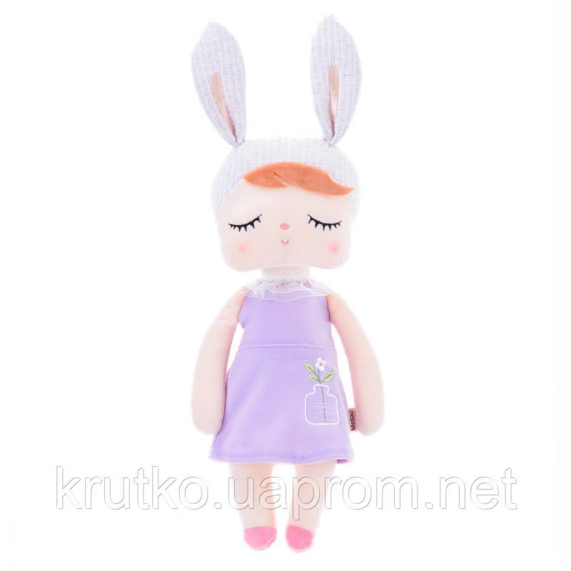 Мягкая кукла Angela Purple, 33 см Metoys