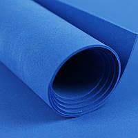 Фоамиран (ЦВЕТ 14) 70*50 см 1824266-1 (толщина 2 мм) 10 листов в упаковке