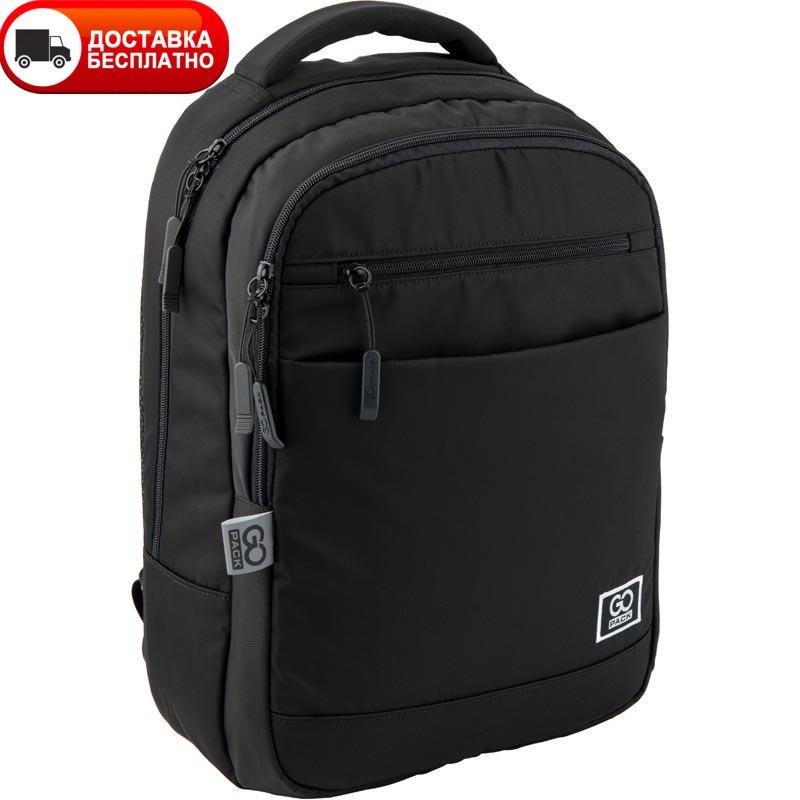 Рюкзак GoPack GO19-143L-1