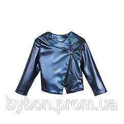 Куртка Кэнзи для девочки кожаная рост 92-134