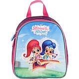Рюкзак детский Kite SH18-538XXS Shimmer&Shine, фото 2