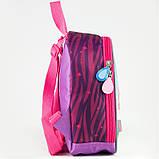 Рюкзак детский Kite SH18-538XXS Shimmer&Shine, фото 5