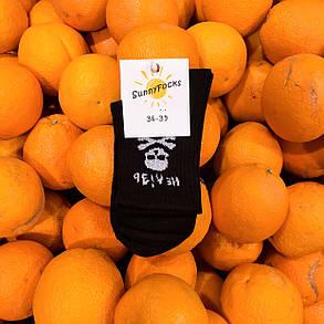 Носки черные с надписью НЕ ЛІЗЬ ВБ'Є. Артикул:SF-02, фото 2