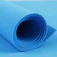 Фоамиран (ЦВЕТ 28) 70*50 см 1824266-1 (толщина 2 мм) 10 листов в упаковке