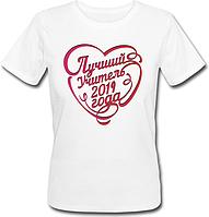 Женская футболка Лучший учитель 2019 года (белая)