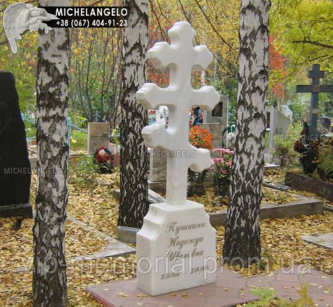 Крест на могилу Кр-4