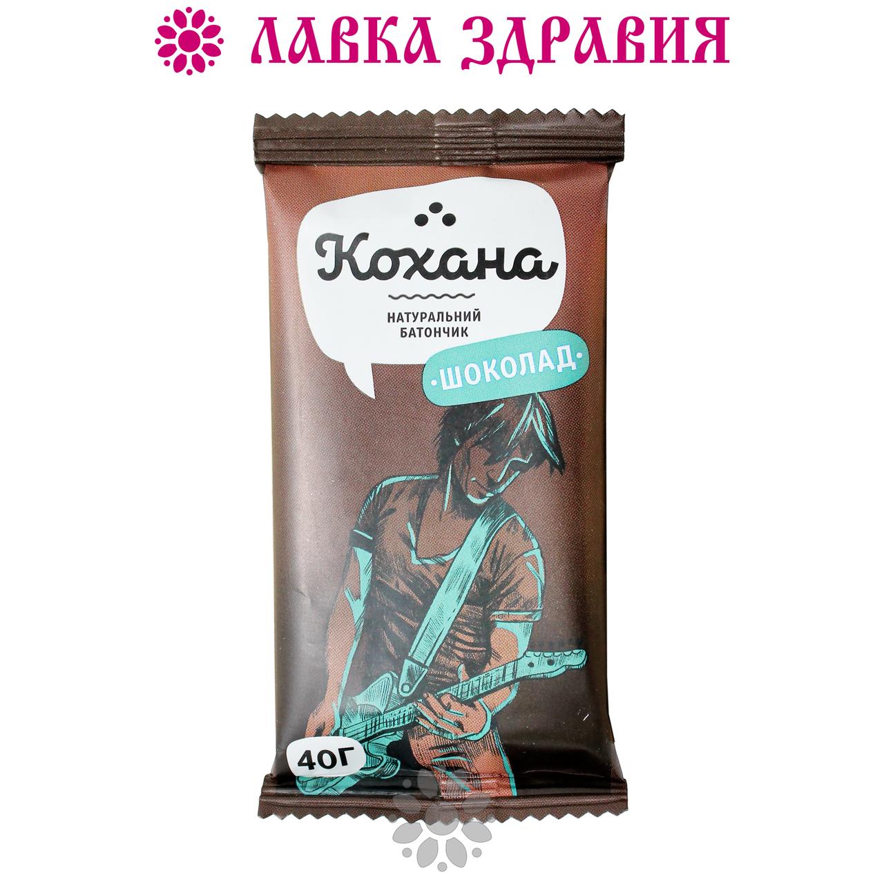 Батончик шоколад, 40 г, Кохана