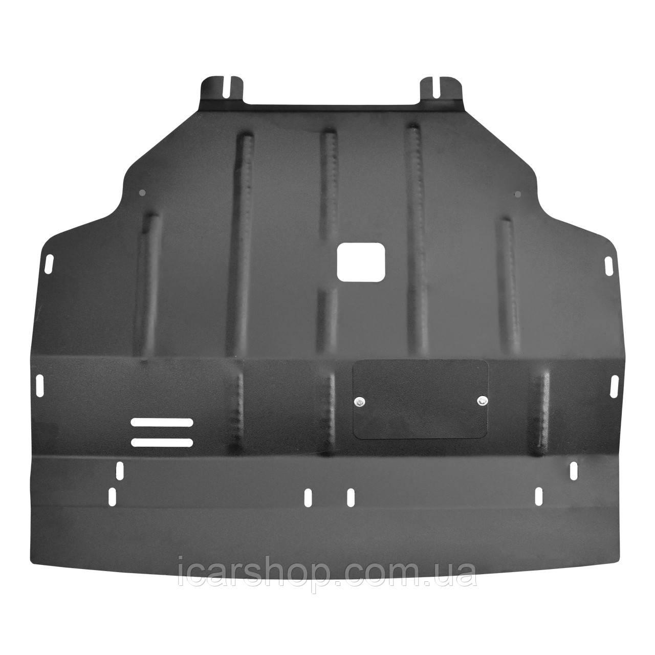 Защита двигателя Renault Trafic