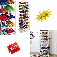 Полка для обуви Amazing Shoe Rack №A147 (V 212)