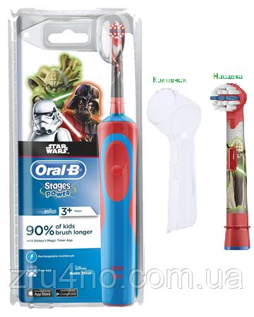 Дитяча зубна щітка Oral-B D12. 513 Stages Power (для хлопчика) 2 насадки + ковпачок