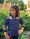 Школьная блузка белая и синяя длинный рукав школьная форма размер: 128,134,140,146, фото 5