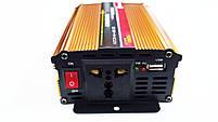 Преобразователь напряжения (инвертор) 12-220V UKC 500W - Золотой, фото 5