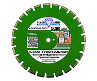 "Алмазный диск SUPERHARD ""GRANITE PROFESSIONAL"" Ø 300 мм"