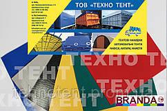 Ткань ПВХ 450 гр TM Branda