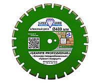 "Алмазный диск SUPERHARD ""GRANITE PROFESSIONAL"" Ø 400 мм"