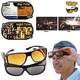Антибликовые очки для водителей HD Vision, 2 шт (для дня и ночи), очки антифары, Водительские очки/ магазин, фото 7