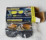 Антибликовые очки для водителей HD Vision, 2 шт (для дня и ночи), очки антифары, Водительские очки/ магазин, фото 3