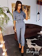 Комплект: рубашка + брюки, фото 1