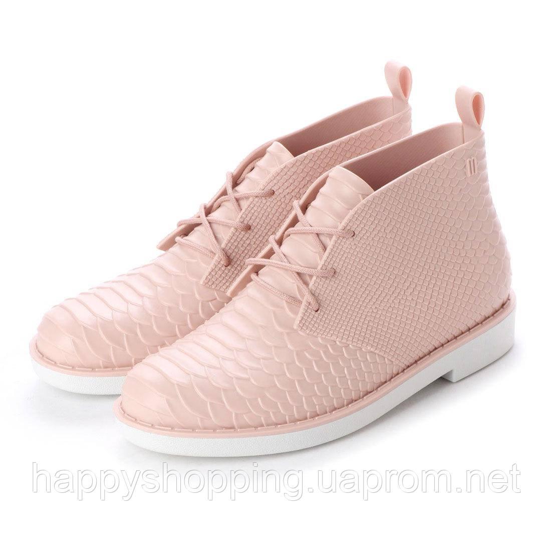 Женские оригинальные стильные пудровые пахнущие ботинки Melissa