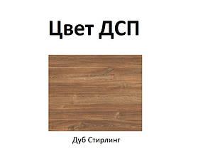 Тумба для обуви REG/5/9 Герман Дуб стирлинг (БРВ-Украина ТМ), фото 2