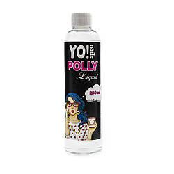 Жидкость для полигеля Yo!Nails POLLY Liquid, 250 мл