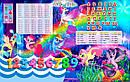 """Парта шкільна """"Принцеса Софія"""" ЛДСП ПШ 011 (1) 69*45 див., колір фіолетовий, + 1 стілець, фото 2"""