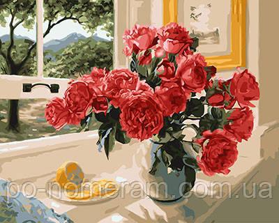 Картина-раскраска Натюрморт с пионами и лимоном (BK ...