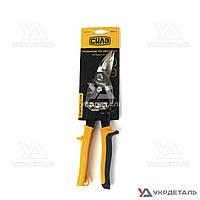 Ножницы по металлу Cr-V 250мм (левые) | СИЛА 310737