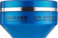 Маска для кудрявых волос Kaaral Maraes Curl Revitalizing Treatment 200 мл