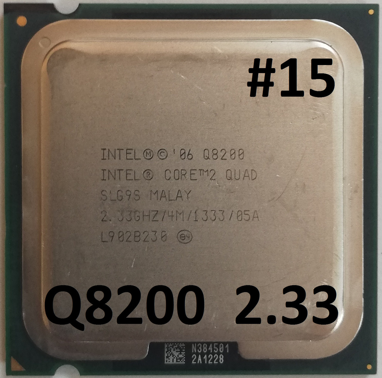 Процессор ЛОТ#15 Intel® Core™2 Quad Q8200 SLG9S  2.33GHz 4M Cache 1333 MHz FSB Socket 775 Б/У