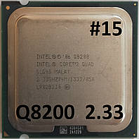 Процессор ЛОТ#15 Intel® Core™2 Quad Q8200 SLG9S  2.33GHz 4M Cache 1333 MHz FSB Socket 775 Б/У, фото 1