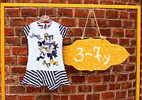 Детское платье для девочки Одежда для девочек 0-2 Artigli Италия A03959 Белый