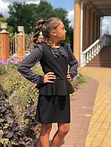 """Детское школьное платье """"Николь"""" с баской и длинным рукавом (3 цвета), фото 3"""