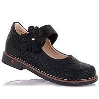 Элегантные школьные туфли из натуральной кожи для девочек Cezara Rosso 14.5.106 (26-36)