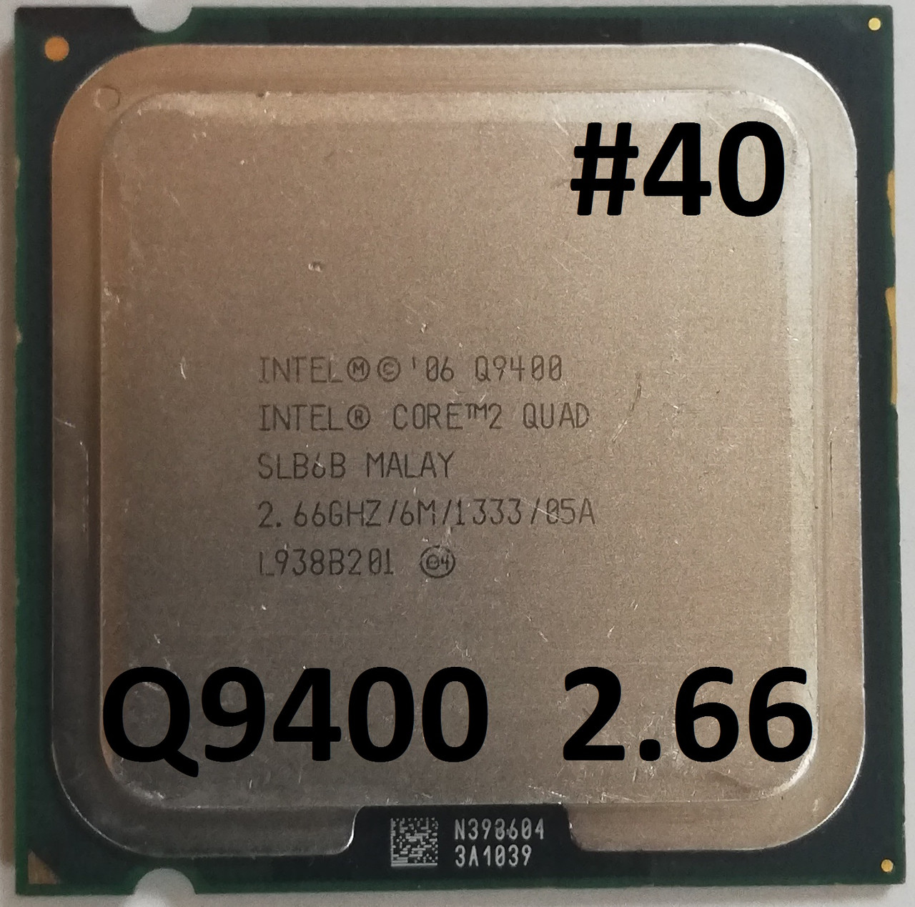 Процессор  ЛОТ #40 Intel® Core™2 Quad Q9400 R0 SLB6B 2.66GHz 6M Cache 1333 MHz FSB Soket 775 Б/У