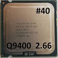 Процессор  ЛОТ #40 Intel® Core™2 Quad Q9400 R0 SLB6B 2.66GHz 6M Cache 1333 MHz FSB Soket 775 Б/У, фото 1