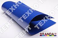 Тентовая ткань ПВХ Синий 650