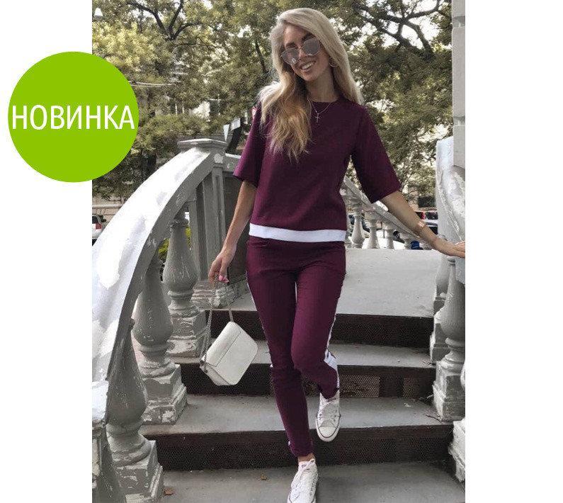 "Женский брючный костюм ""Дайкири""  Норма"
