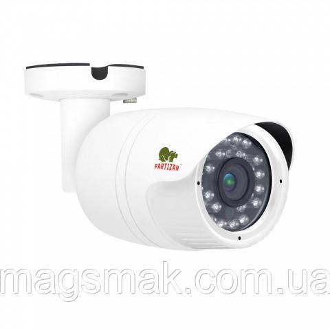 Камера видеонаблюдения COD-331S HD v3.6