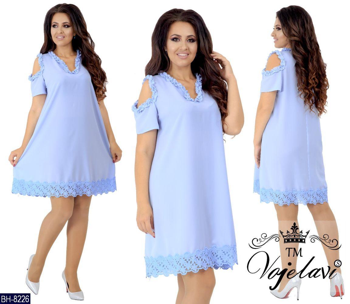 Платье (батал)