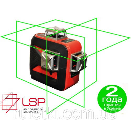 Лазерный уровень LSP LX-3D MAX Green Pro  - Интернет магазин RULETKI.COM.UA в Киеве