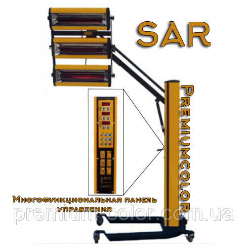 Мобильная инфракрасная SAR PL 3000