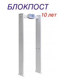 Металлодекторы стационарные, арочные Блокпост